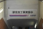 ko18804