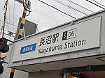 静岡鉄道 長沼駅入口