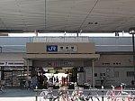 jrw-tsukamoto-1.jpg