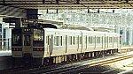 /stat.ameba.jp/user_images/20180821/23/miyashima/6f/c6/j/o1080060714252035050.jpg