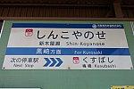 /blogimg.goo.ne.jp/user_image/09/f2/324432c323ebc6e34da7c48dec105b8b.jpg