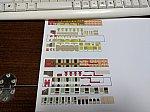 /stat.ameba.jp/user_images/20180830/10/making-rail/70/ee/j/o1067080014257058601.jpg