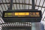 /osaka-subway.com/wp-content/uploads/2014/09/DSC09823_1.jpg