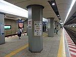 /ats-s.sakura.ne.jp/blog/wp-content/uploads/2018/09/DSC03021-640x480.jpg