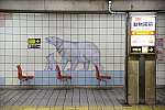 /osaka-subway.com/wp-content/uploads/2018/09/DSC06219.jpg