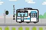 水島臨海鉄道 MRT300形