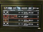 /www.xn--i6qu97kl3dxuaj9ezvh.com/wp-content/uploads/2018/09/osaka_sunriseizumo93_180921-2s-400x300.jpg