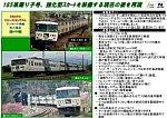 /yimg.orientalexpress.jp/wp-content/uploads/2018/09/98303_2-280x198.jpg