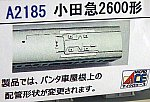 /file.tetudoumokei.gjgd.net/m-a2185-P8060203.jpg