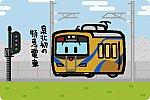 泉北高速鉄道 12000系「泉北ライナー」