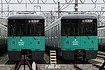 神戸市交通局6000系展示