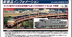 /img-cdn.jg.jugem.jp/75d/94088/20181010_2446686.jpg