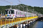 20181008-5605f-san-yo-himeji-chokutsuu-ltd-exp-mega-shikama_IGP8892m.jpg
