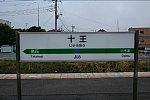 /blogimg.goo.ne.jp/user_image/27/4d/7667b94bd6a0654c13f7aabcfda6b8c8.jpg