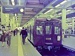 hk1115-old.jpg
