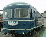 /img01.shiga-saku.net/usr/e/b/a/ebatetsu/app-047148900s1539381709.jpg