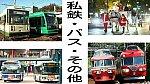 /stat.ameba.jp/user_images/20181013/17/miyashima/54/78/j/o1080060714283443167.jpg