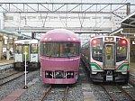 DSCN7074