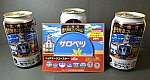 Sapporo_beer_1