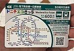 f:id:meitetsu2000:20181024001634j:image