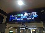 /ats-s.sakura.ne.jp/blog/wp-content/uploads/2018/11/DSC05159-640x480.jpg