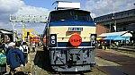 ゼロロク,EF66-30
