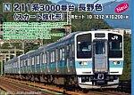 /yimg.orientalexpress.jp/wp-content/uploads/2018/11/10-1212_1-280x201.jpg