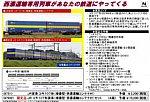 /yimg.orientalexpress.jp/wp-content/uploads/2018/11/97902_1-280x192.jpg