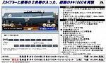 /yimg.orientalexpress.jp/wp-content/uploads/2018/11/97905_1-280x167.jpg