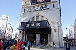 浅草駅01