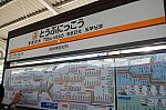 東武日光駅01