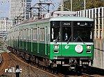2025万博大阪誘致ヘッドマークを掲出する神戸市交通局2120F