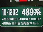 DSCN1404.jpg
