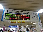 /ats-s.sakura.ne.jp/blog/wp-content/uploads/2018/12/DSC05413-640x480.jpg