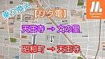 文の里から昭和町