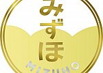 /img01.shiga-saku.net/usr/e/b/a/ebatetsu/app-001497800s1544045502.jpg