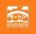 /img-cdn.jg.jugem.jp/44d/1609861/20181206_2495203.jpg