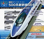 KATO 10-003 500系のぞみスターターセット