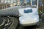 /img01.shiga-saku.net/usr/e/b/a/ebatetsu/app-010577400s1544134314.jpg