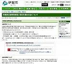 /stat.ameba.jp/user_images/20181208/12/blackcat-kat/f6/84/j/o1037092414317191039.jpg
