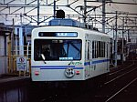 /stat.ameba.jp/user_images/20181208/19/orange-train-201/df/29/j/o0500037514317390700.jpg