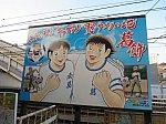 /blogimg.goo.ne.jp/user_image/24/ed/1b9cfb4494bb04f0d30e15bd58b50ec3.jpg