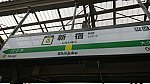 /yume-train.com/wp-content/uploads/2018/12/DSC_0587-1024x576.jpg