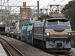 ef6627_kawashin_181213.jpg