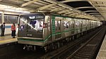 大阪メトロ中央線の代表カット