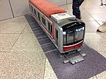 /osaka-subway.com/wp-content/uploads/2018/12/DhvTlZJf.jpg