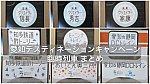 /stat.ameba.jp/user_images/20181217/19/tmrunicorn/17/a6/j/o1080060614322471786.jpg