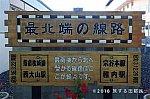 f:id:tokyu2000_norurun:20181222004209j:image