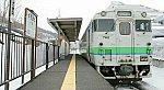 /img01.shiga-saku.net/usr/e/b/a/ebatetsu/app-052012000s1546035761.jpg