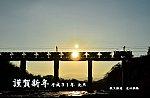 /stat.ameba.jp/user_images/20181225/20/tohchanne/04/95/p/o0600039814327223608.png